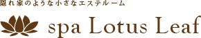 spa lotus leaf